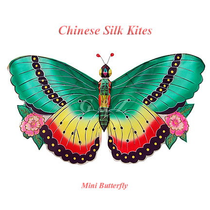 Butterfly Kites Chinese